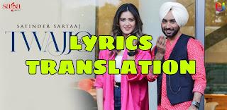 Twajjo Lyrics in English | With Translation | – Satinder Sartaaj