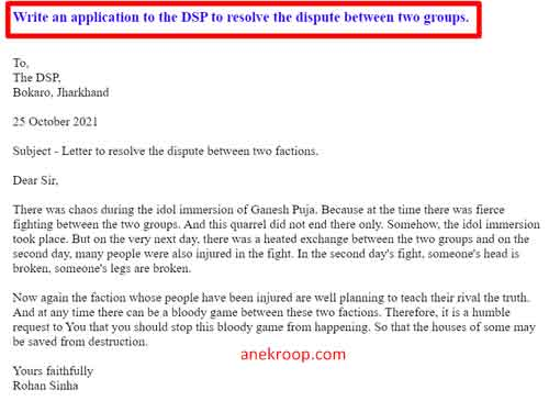 Write an application to the DSP to resolve the dispute between two groups.