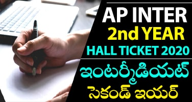 AP Inter 2nd Year Hall Tickets 2020