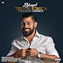 Djoseph Feat. Landrick - Tiro Da Boneca (Zouk)