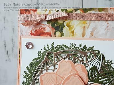 Beautiful Promenade Birthday Card Satomi Wellard-Independent Stampin'Up! Demonstrator in Japan and Australia, #su, #stampinup, #cardmaking, #papercrafting, #rubberstamping, #stampinuponlineorder, #craftonlinestore, #papercrafting, #handmadegreetingcard, #greetingcards #beautifulpromenade #fridayfabulous  #birthdaycard  #スタンピンアップ #スタンピンアップ公認デモンストレーター #ウェラード里美 #手作りカード #スタンプ #カードメーキング #ペーパークラフト #スクラップブッキング #ハンドメイド #オンラインクラス #スタンピンアップオンラインオーダー #スタンピンアップオンラインショップ #フェイスブックライブワークショップ #バースデーカード #ビューティフルプロムナード