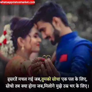 love wala dp for whatsapp
