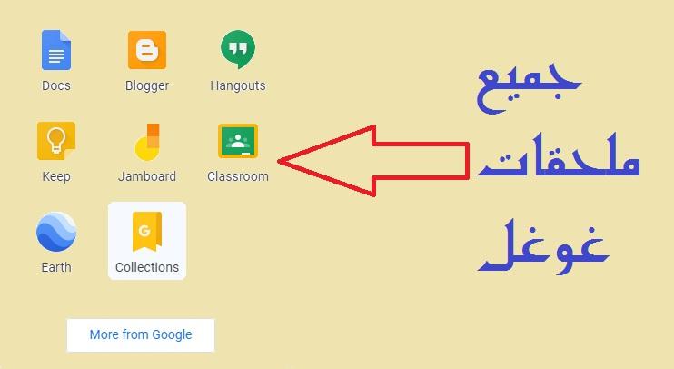 تسجيل دخول غوغل/تسجيل دخول غوغل//تسجيل غوغل//حسابي في غوغل/حساب غوغل/موقع غوغل/موقع غوغل/غوغل انجليزي/غوغل انجليزي/بحث غوغل/بحث غوغل/كيفية البحث على جوجل/كيفية البحث على جوجل/كيفية البحث على جوجل