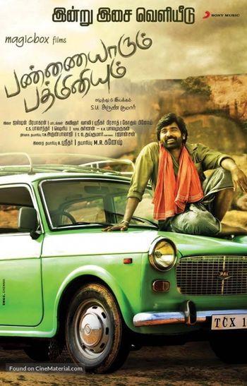 Pannaiyarum Padminiyum (2014) UNCUT Hindi HDRip 720p & 480p Dual Audio [Hindi & Tamil]   Full Movie