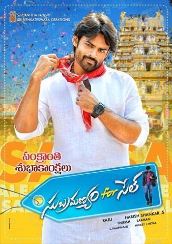 Subramanyam For Sale 2015 UNCUT Dual Audio Hindi Movie Download