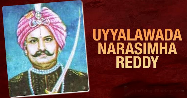 Uyyalawada Narasimha Reddy Story ( History)