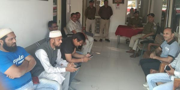 रेलवे सुरक्षा समिति की बैठक संपन्न