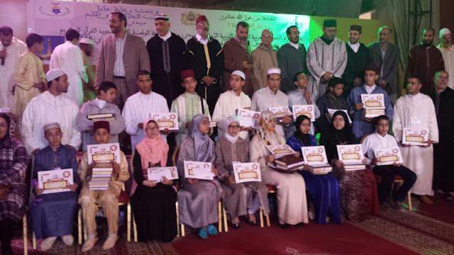 المسابقة الوطنية الثانية في تجويد القرآن :فرع سيدي بنور يبدع في التنظيم وفرع فاس يتوج بالرتبة الاولى