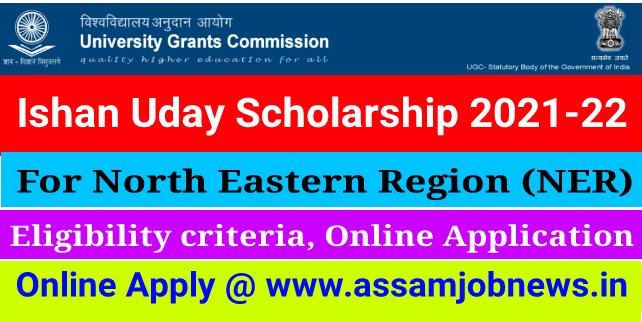 Ishan Uday Scholarship Scheme 2021