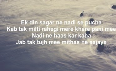 motivational shayari image download