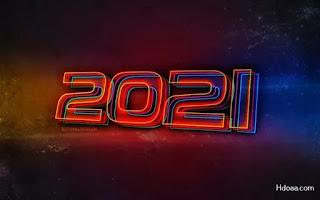 صور 2021 خلفيات السنة الجديدة شاهد اجمل الصور لعام 2021