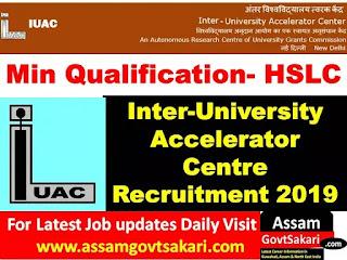 Inter-University Accelerator Centre Recruitment 2019