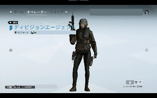 ELA_DIVISION_コス_全前
