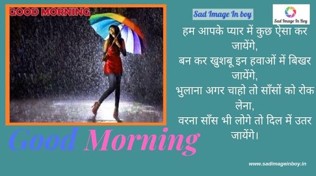 hindi love shayari | dosti shayari