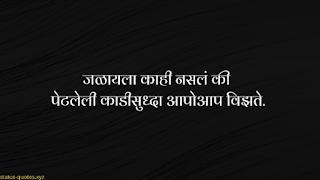 Shubh Sakal images : Marathi Good Morning Messages images