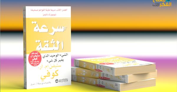 تحميل كتاب ثقافة اسلامية 3
