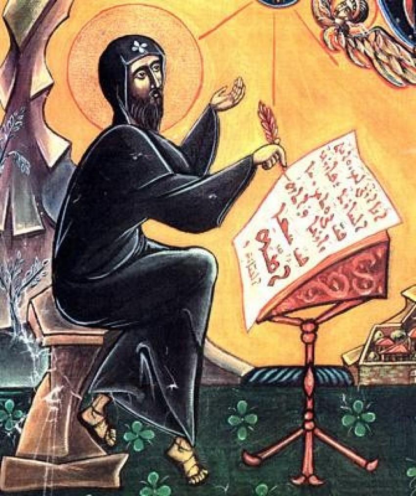 Santo Efrem