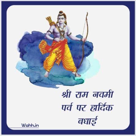 Happy Ram Navami  Status Posters