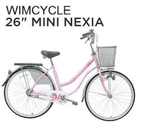 Toko Sepeda Online Majuroyal Daftar Harga Sepeda Wimcycle