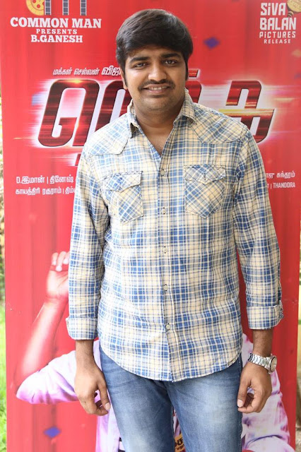 Actor Sathish at Rekka Tamil Movie Press Meet Stills