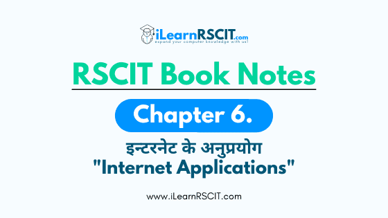 Rscit Book Lesson,Rscit Book Lesson Notes,Rscit Book Lesson Notes Number 6,Rscit Book Lesson Notes Number 6 In Hindi,Notes Of Rscit Book In Hindi,Rkcl New Book Notes In Hindi Lesson 6,Rscit New Book Notes In Hindi Lesson,Notes Of Rscit Book Lesson 6,Download Rscit Notes,Rscit Book Notes In Hindi Pdf,Lesson -6,Part- 1 And 2.