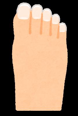 伸びた足の爪のイラスト