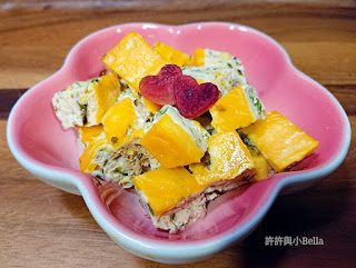 10M+BB賀年糕點:黃金野菜三文魚糕