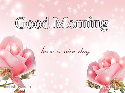 download good morning images for sharechat