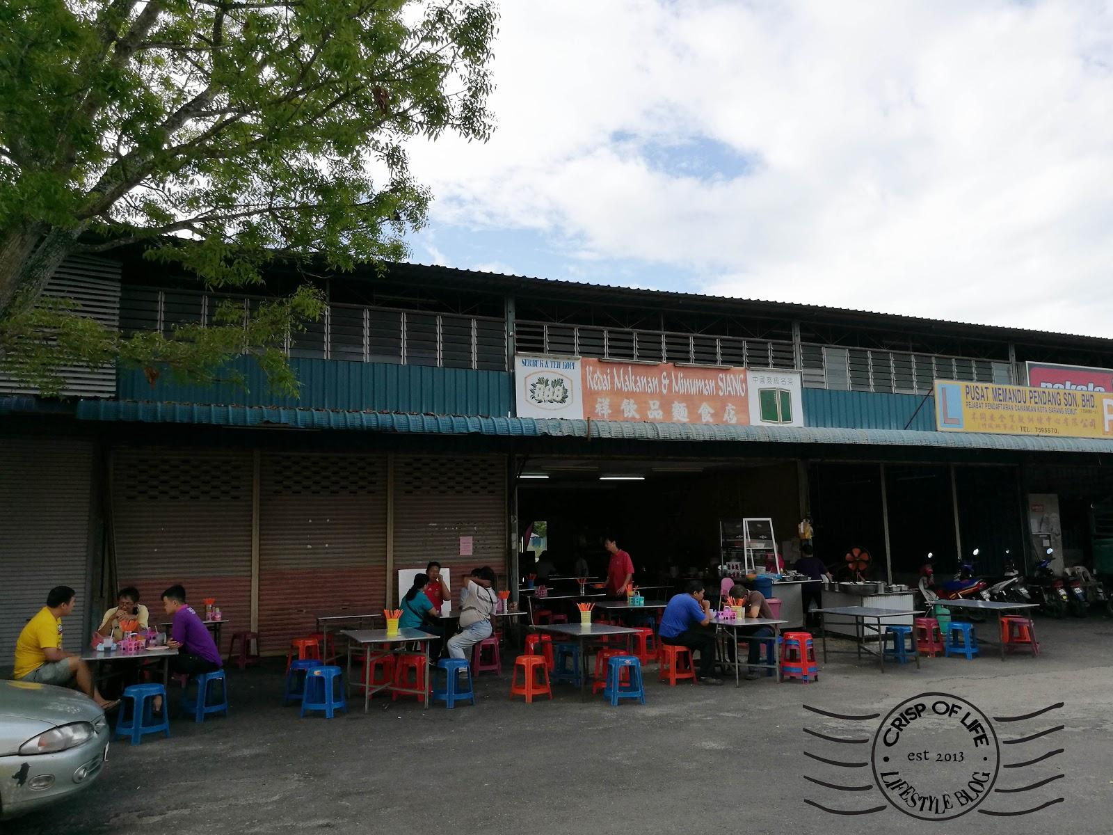 Ah Siang Wantan Mee Kota Sarang Semut Kedah