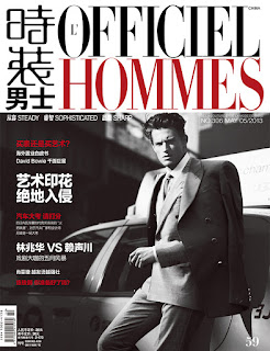 L'Officiel Hommes China magazine cover