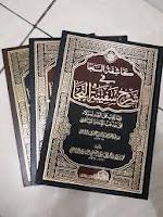 https://ashakimppa.blogspot.com/2020/05/download-terjemah-kitab-kasyifatus-saja.html