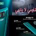 ابداع شاومي لا ينتهي : هذا كل مايحص هاتفها الجديد Xiaomi Mi Note 10  كإصدار عالمي من Mi CC9 Pro وهذا سعره في الجزائر