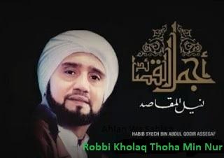 download lagu habib syech robbi kholaq thoha minnur