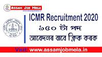https://www.assamjobmela.in/2020/04/icmr-recruitment-2020-apply-150-nos-jrf.html