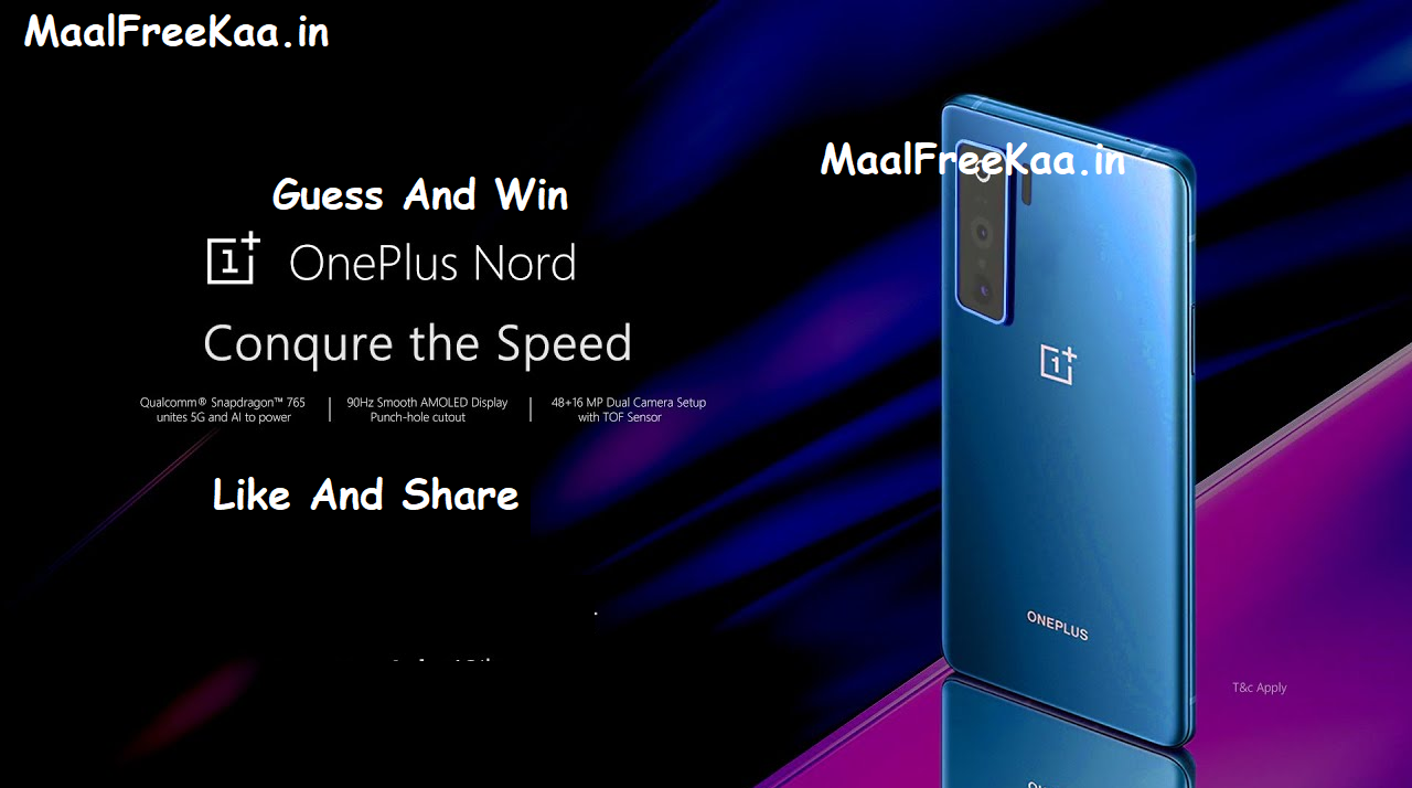 Guess The Specs And Win Oneplus Nord Giveaway Free Sample Contest Reward Prize 2020