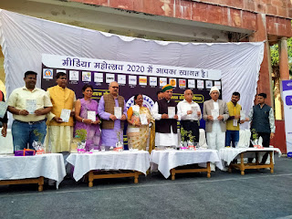book-on-general-medicine-inaugrated