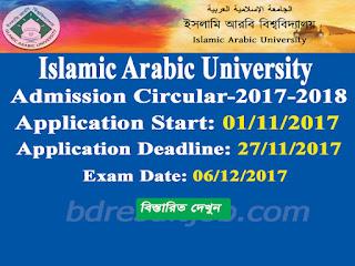 Islamic Arabic University, Bosila, Dhaka Fazil 1st year Admission Test Circular 2017-2018