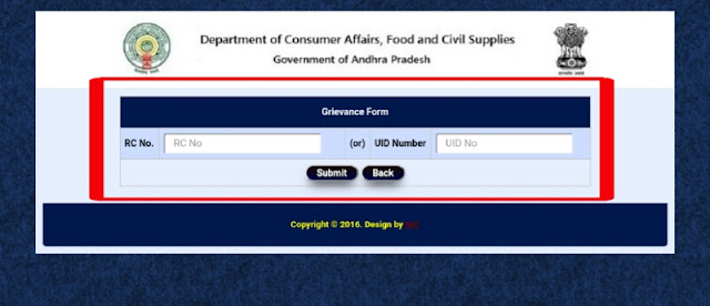 What about AP Ration Card Grievance