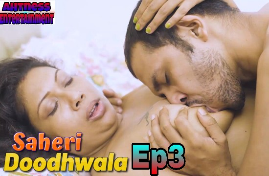 Saheri Doodhwala (2020) - Gupchup Originals Webseries (s01ep03)