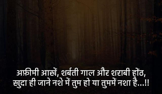 painful quotes on love in hindi