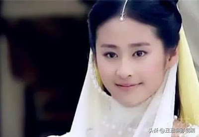 putri harum princess fragrance