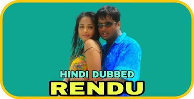 Rendu Hindi Dubbed Movie