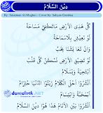 Lirik Arab Deen Assalam + Terjemahan Versi Sabyan Gambus