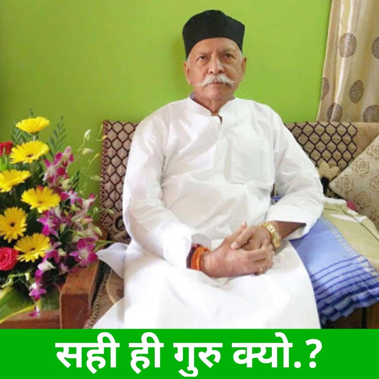 Sahab shree harindranand ji, sahab ji