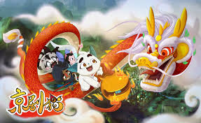 Kinh Kịch Miêu  Jing ju Cats