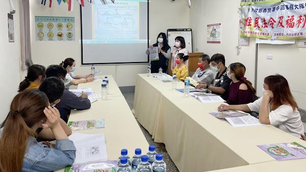 移民署新住民家庭教育課程 彰化消保官宣導權益保護