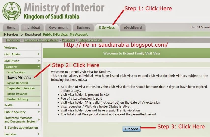 visa extension online