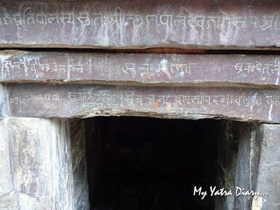 Ancient Illustration Jageshwar Uttarakhand