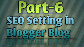 SEO Settings in Blogger