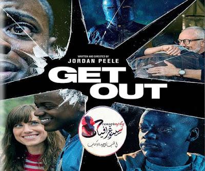 فيلم اُخرُج - Get Out أفلام رعب أكشن فيلم مترجم أجنبي أفلام تركي أفلام هندي أفلام رومانسية